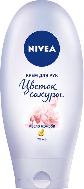 Крем для рук Nivea Квітка сакури зволожуючий з олією жожоба 75 мл (42345480) - зображення 1