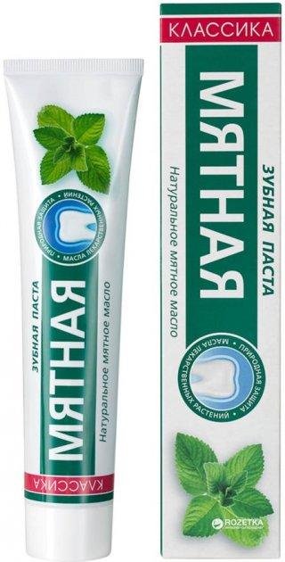 Зубная паста Modum Классика Мятная 150 мл (4811230013854) - изображение 1