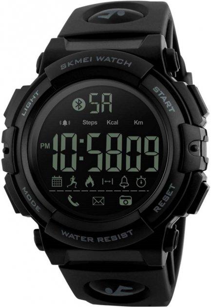 Чоловічий годинник Skmei 1303 Black BOX (1303BOXBK) - зображення 1