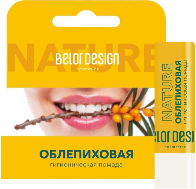 Гигиеническая помада BelorDesign Облепиховая 4 г (4810156000245) - изображение 1