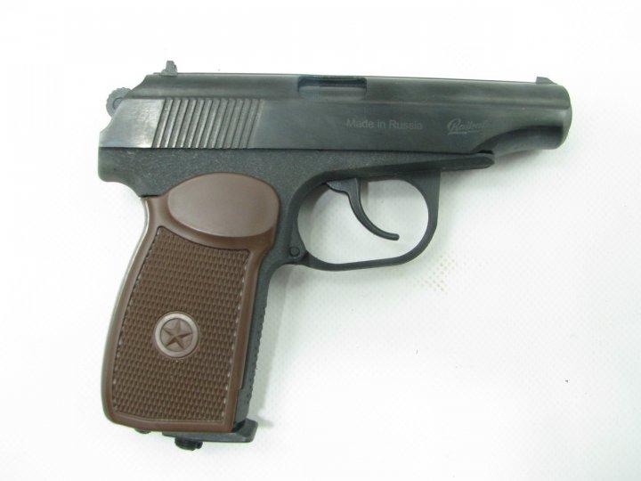 Пневматичний пістолет MP-654K 28 серія (новинка) - зображення 1