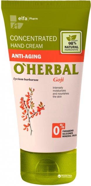 Концентрированный крем для рук O'Herbal Омолаживающий с экстрактом годжи 50 мл (5901845502849) - изображение 1