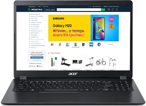 Ноутбук Acer Extensa 15 EX215-31-P87Q (NX.EFTEU.01N) Shale Black - изображение 1