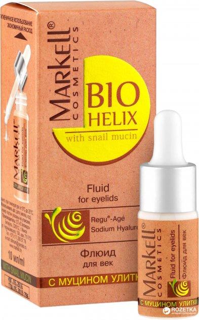 Флюид для век Markell BIO-HELIX С муцином улитки 10 мл (4810304013370) - изображение 1