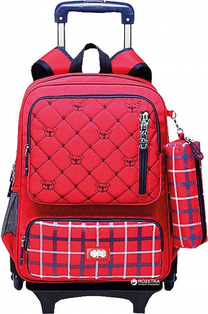 Рюкзак школьный Сool For School Trolley с пеналом 42x30x15 см 19 л (CF86210)