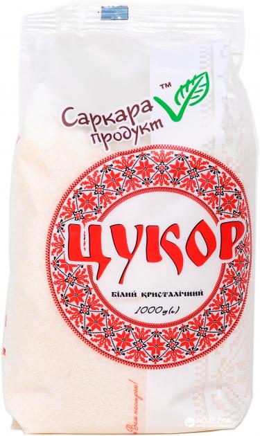 Сахар белый Саркара продукт кристаллический из сахарной свеклы 1 кг (4820160760028_1) - изображение 1