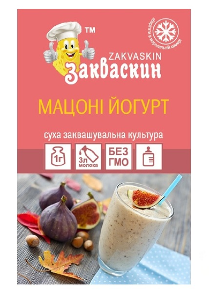 Закваска Zakvaskin для йогурта Мацони 1 г 1 закваска на 3 л молока - изображение 1