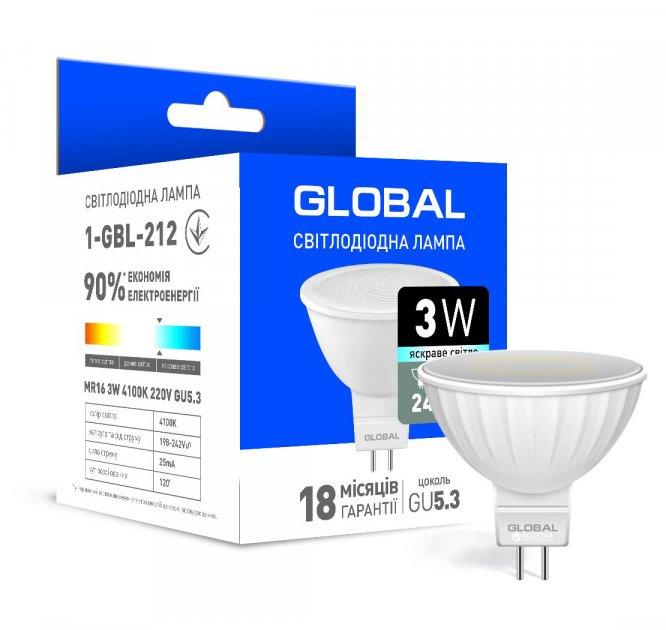 Світлодіодна лампа Global MR16 3W 4100K 198-242V GU5.3 (1-GBL-212) - зображення 1