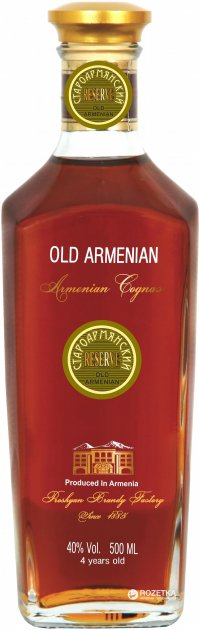 Бренди Old Armenian Reserve 4* 0.5 л 40% (4850015316018) - изображение 1