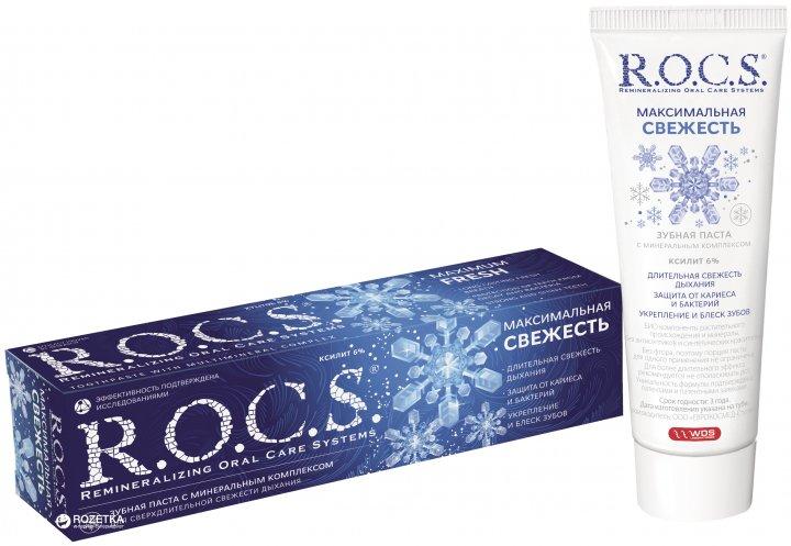 Зубная паста R.O.C.S. Максимальная свежесть 94 г (4607034473365) - изображение 1