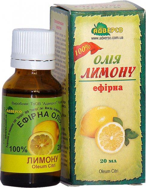 Масло эфирное Адверсо Лимонное 20 мл (4820104010035) - изображение 1
