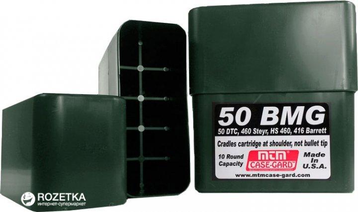 Кейс МТМ Ammo Box для патронов 50 BMG на 10 патр. Зеленый (17730856) - изображение 1