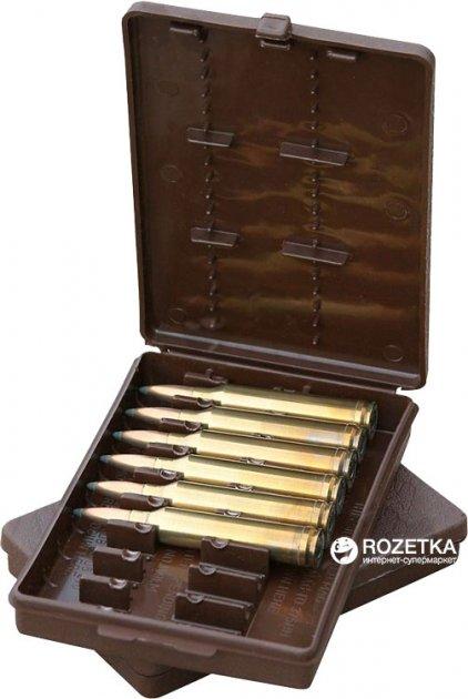 Кейс МТМ Ammo Wallet для патронів 308WIN, 30-06 на 9 патр. Коричневий (17730852) - зображення 1