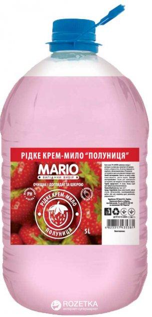 Крем-мыло жидкое Mario Маротех Клубника 5 л (4823317435381) - изображение 1