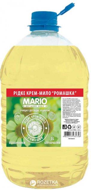 Крем-мыло жидкое Mario Маротех Ромашка 5 л (4823317435756) - изображение 1