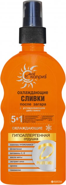Охлаждающие сливки Мой Каприз после загара с успокаивающим действием 200 мл (4820074621729) - изображение 1