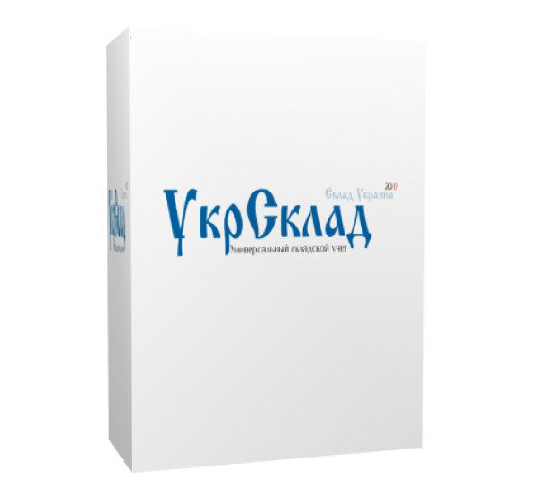 Ліцензія програми УкрСклад Про - зображення 1