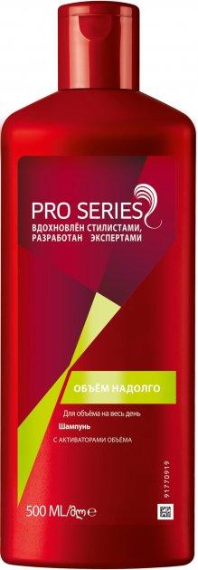 Шампунь для волос Pro Series Объем Надолго 500 мл (8001090880161) - изображение 1