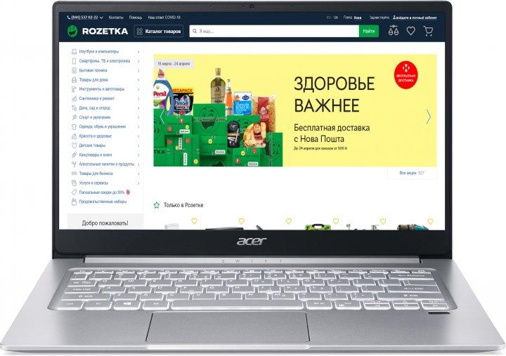 Ноутбук Acer Swift 3 SF314-42-R5VB (NX.HSEEU.00D) Pure Silver - зображення 1