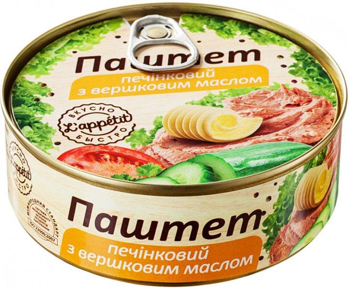Паштет L'appetit печінковий з вершковим маслом 240 г (4820177070028) - зображення 1