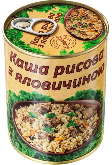 Каша рисовая с говядиной L'appetit 340 г (4820177070165) - изображение 1