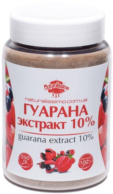 Маска для тела Naturalissimo с экстрактом гуараны 250 г (2000000003382) - изображение 1
