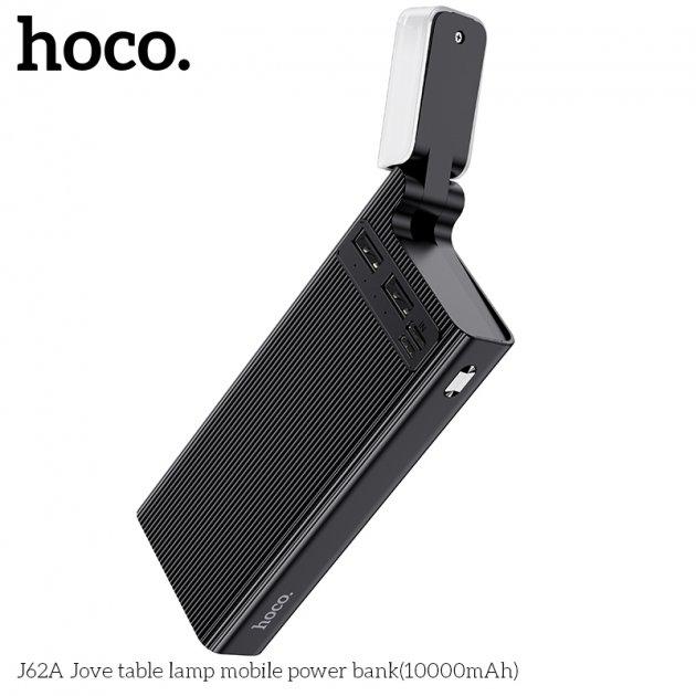 УМБ HOCO Jove table lamp mobile power bank J62A 10000mAh |2USB/Type-C, 2A| black - зображення 1