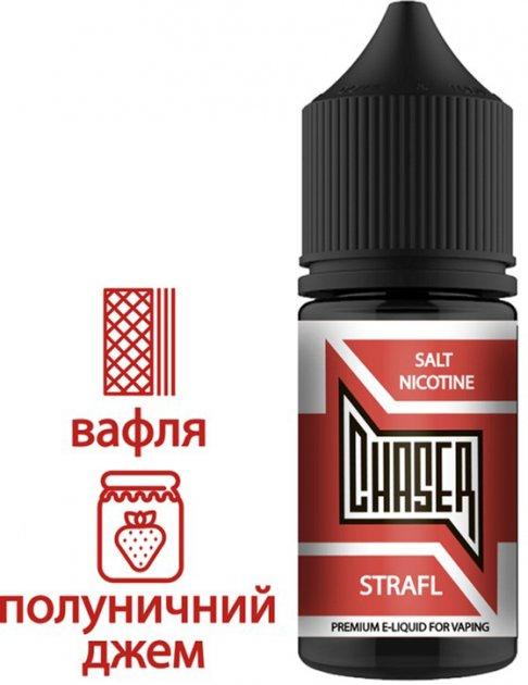 Купить жидкость электронная сигарета 30 мл купить электронные сигареты скидка