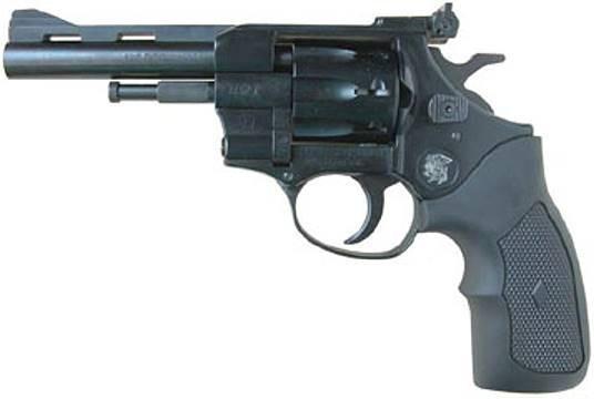 Револьвер под патрон Флобера Arminius HW4 4'' (пластик) - изображение 1