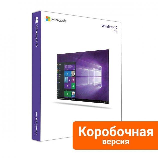 Операційна система Windows 10 Професійна (коробкова версія + USB) (FQC-10151) - зображення 1