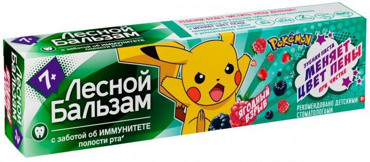 Детская зубная паста Лесной бальзам от 7 лет 60 мл (8714100749166) - изображение 1