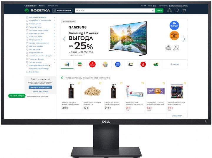 "Монітор 27"" Dell E2720HS Black (210-AURH) - зображення 1"