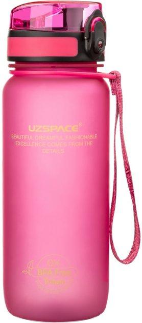 Бутылка для воды Uzspace Frosted 650 мл Розовая (3037PK)