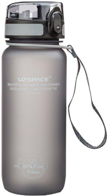 Бутылка для воды Uzspace Frosted 650 мл Серая (3037GR)