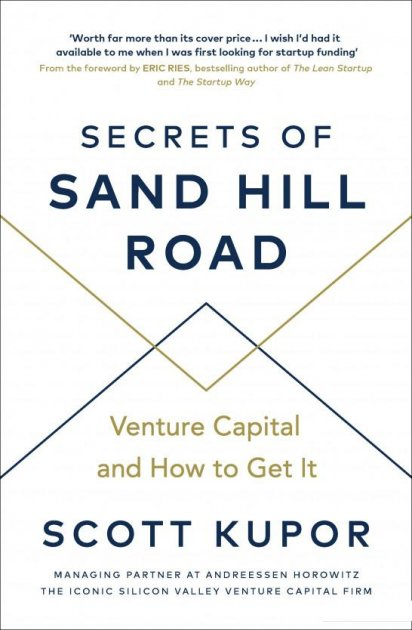 Secrets of Sand Hill Road: Venture Capital—and How to Get It (955381) - зображення 1