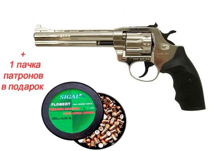 Револьвер флобера Alfa mod.461 4 мм нікель/пластик + 1 пачка патронів в подарунок - зображення 1