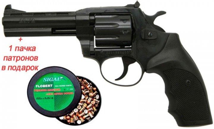 Револьвер Флобера Alfa 441 + пачка патронів в подарунок - зображення 1