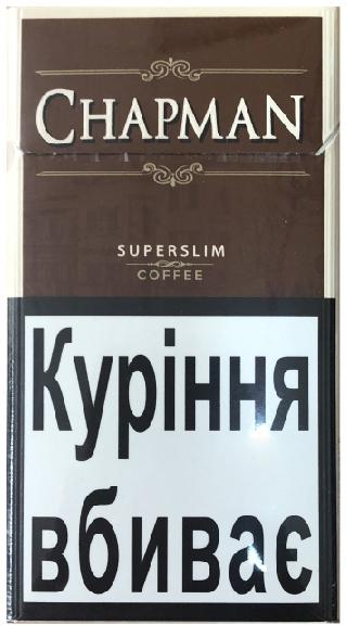 Сигареты coffee купить гильзы для сигарет слим купить в москве