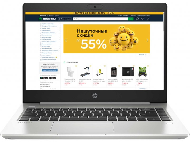 Ноутбук HP ProBook 455 G7 (7JN03AV_V7) Pike Silver - зображення 1