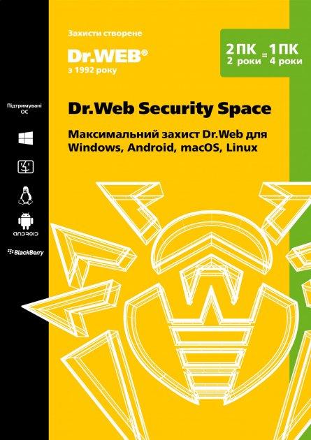 Антивірус Dr. Web Security Space 2 ПК/2 роки (1 ПК/4 роки) Версія 12.0 Картонний конверт - зображення 1
