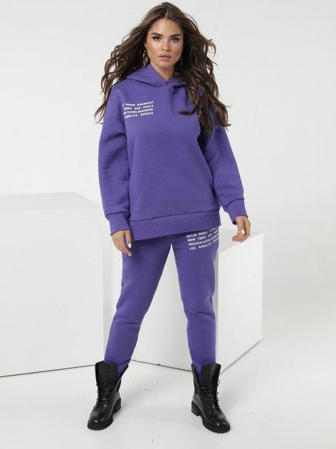 Спортивний костюм Butterfly 1075 36-38 (42-44) Фіолетовий (2000000036236) - зображення 1