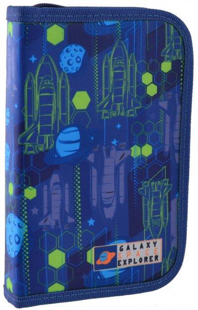Пенал Smart Galaxy твердый одинарный с клапаном 1 отделение Синий с зеленым (532077) - изображение 1