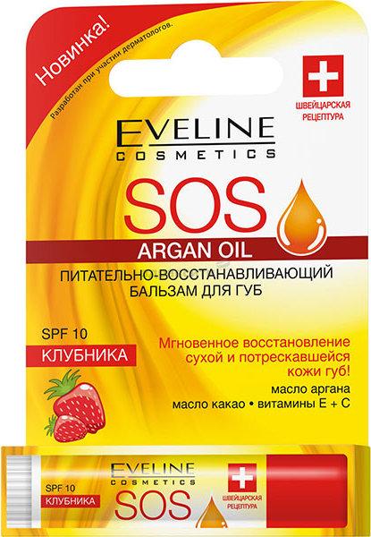 Восстанавливающий бальзам для губ Eveline Argan Oil Sos Клубника 4.2 г (5907609390097) - изображение 1