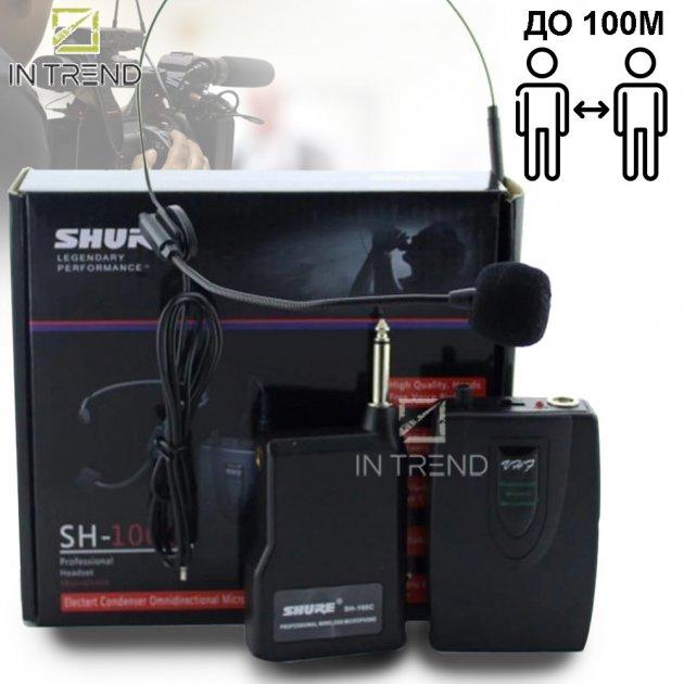 Гарнітура мікрофон DM SH 100C бездротова радіосистема однонаправлена для чистий хороший звук заходів для презентацій і тренінгів, Чорний - зображення 1