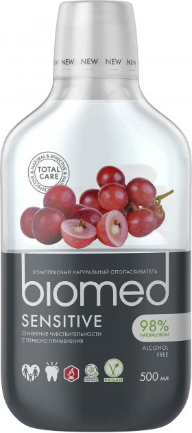 Ополаскиватель для полости рта BioMed Sensitive Антибактериальный для снижения чувствительности Виноград 500 мл (7640168930622) - изображение 1