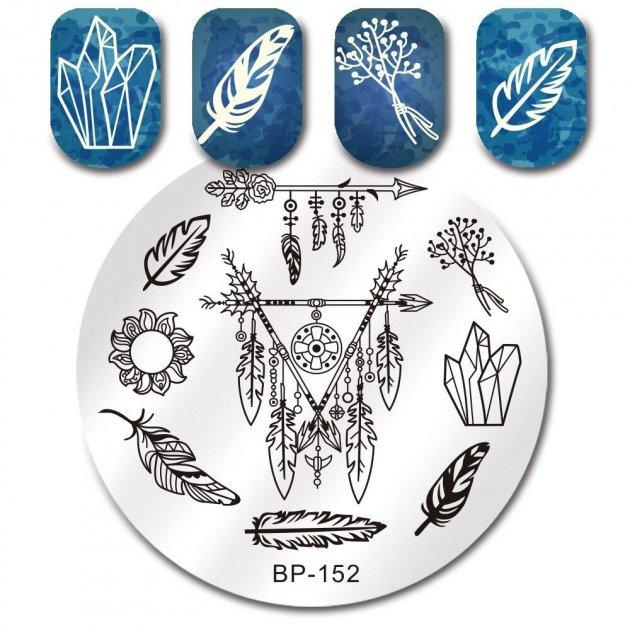 Пластина для стемпинга Born Pretty BP-152 - зображення 1