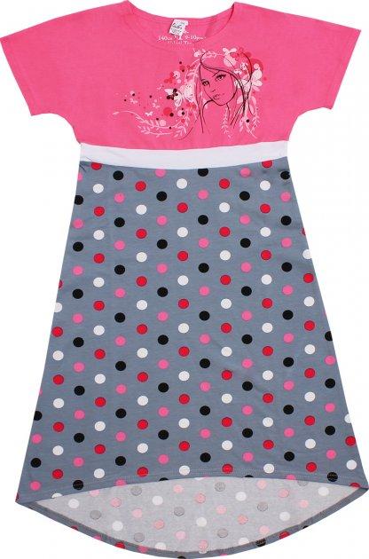 Платье Валери-Текс 1815-55-240-028 122 см Разноцветный - изображение 1