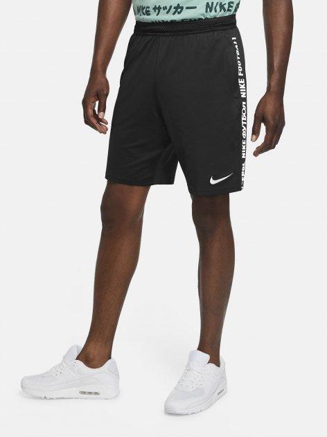 Спортивні шорти Nike M Nk Fc Short Lngr Kz CK5584-010 S (194493997838) - зображення 1
