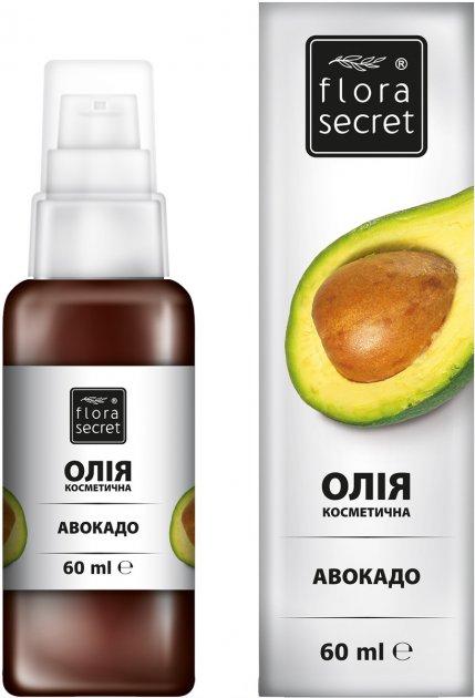Растительное масло Flora Secret Авокадо 60 мл (4820174890377) - изображение 1