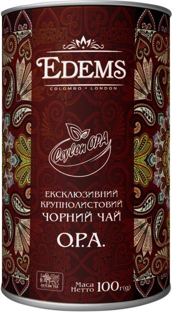 Чай черный Edems О.Р.А. Silver крупнолистовой рассыпной 100 г (4820149481319) - изображение 1